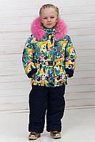 Комбінезон зимовий для дівчинки.Куртка та напівкомбінезон., фото 1