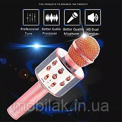 Микрофон Ssmarwear WS-858