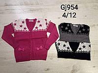 Свитер для девочек оптом, размеры  4-12 лет, Nice Wear, арт. GJ 954