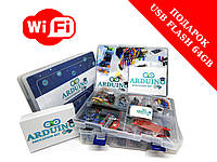 Стартовый Набор Arduino (2020 Education Kit) | Arduinokit + USB FLASH 64GB
