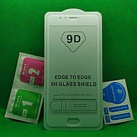 Meizu M5s Full Glue Защитное стекло Белый