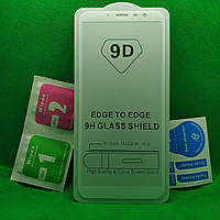 Meizu M6T Full Glue Защитное стекло Белый