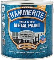 """Эмаль антикоррозийная по металлу с молотковым эффектом ТМ """"Hammerite"""" - 0,75 кг."""