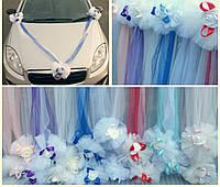 Лента фатиновая с бантами на капот свадебного автомобиля