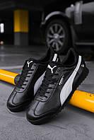 Мужские кроссовки Puma BMW Black/White, Реплика