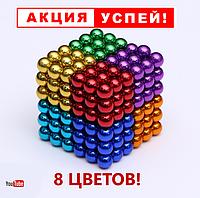 Головоломка для детей и взрослых Neo Cube Нео Куб Магнит 5мм 216 шт радужный/серебро