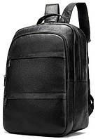 Кожаный рюкзак Marranti на 14 л, черный