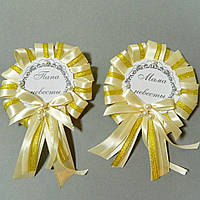 Медали на свадьбу (1 шт), фото 1