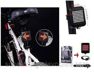 Задній ліхтар з поворотником і лазерної розміткою AQY-0100