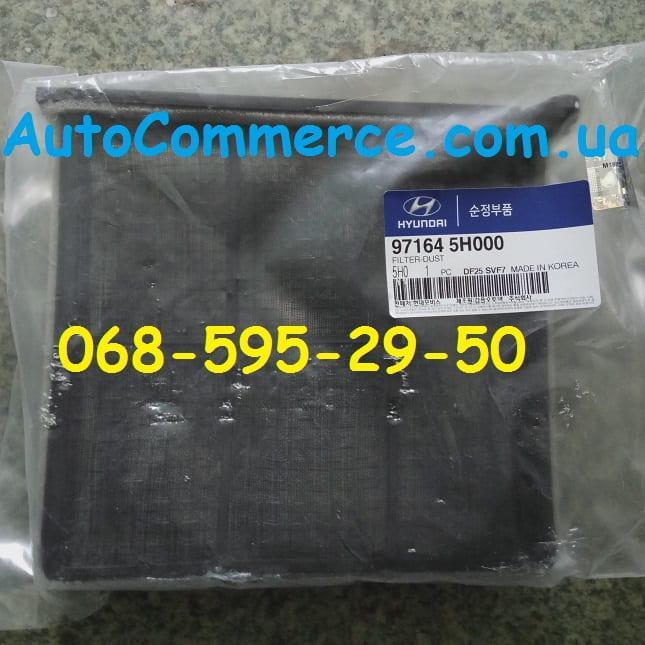 Фильтр салона Hyundai HD65, HD78 Хюндай 971645H000