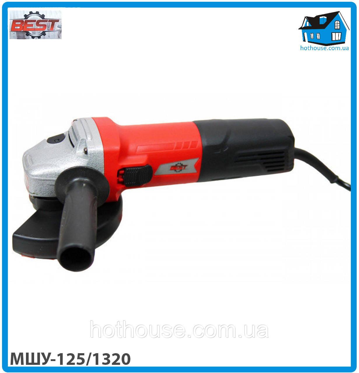 Углошлифовальная машина (болгарка) BEST МШУ-125/1320