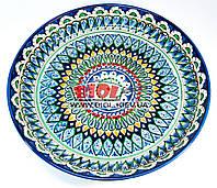 Ляган (узбекская тарелка) 37см для подачи плова керамический (ручная роспись) (цвет синий, вар.1)