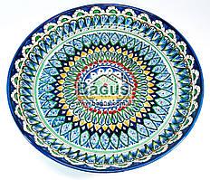 Ляган узбекский (тарелка узбекская) диаметр 37см ручная работа СИНИЙ №1
