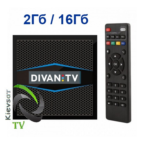 DIVAN TV BOX Н96 2Gb 16Gb | «Стартовый»  6 месяцев  ( 147 тв-каналов, архив 14 дней )