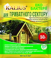 Калиус 50 г