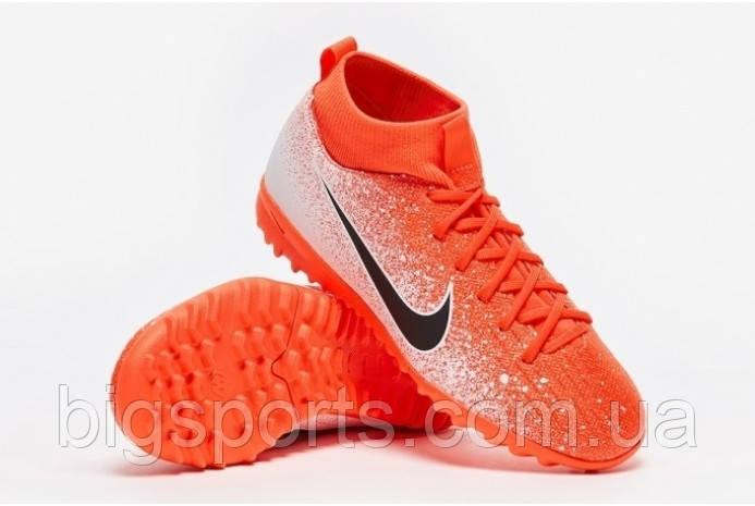 Бутсы футбольные для игры на жестких покрытиях дет. Nike Jr Superfly 6 Academy GS TF (арт. AH7344-801)