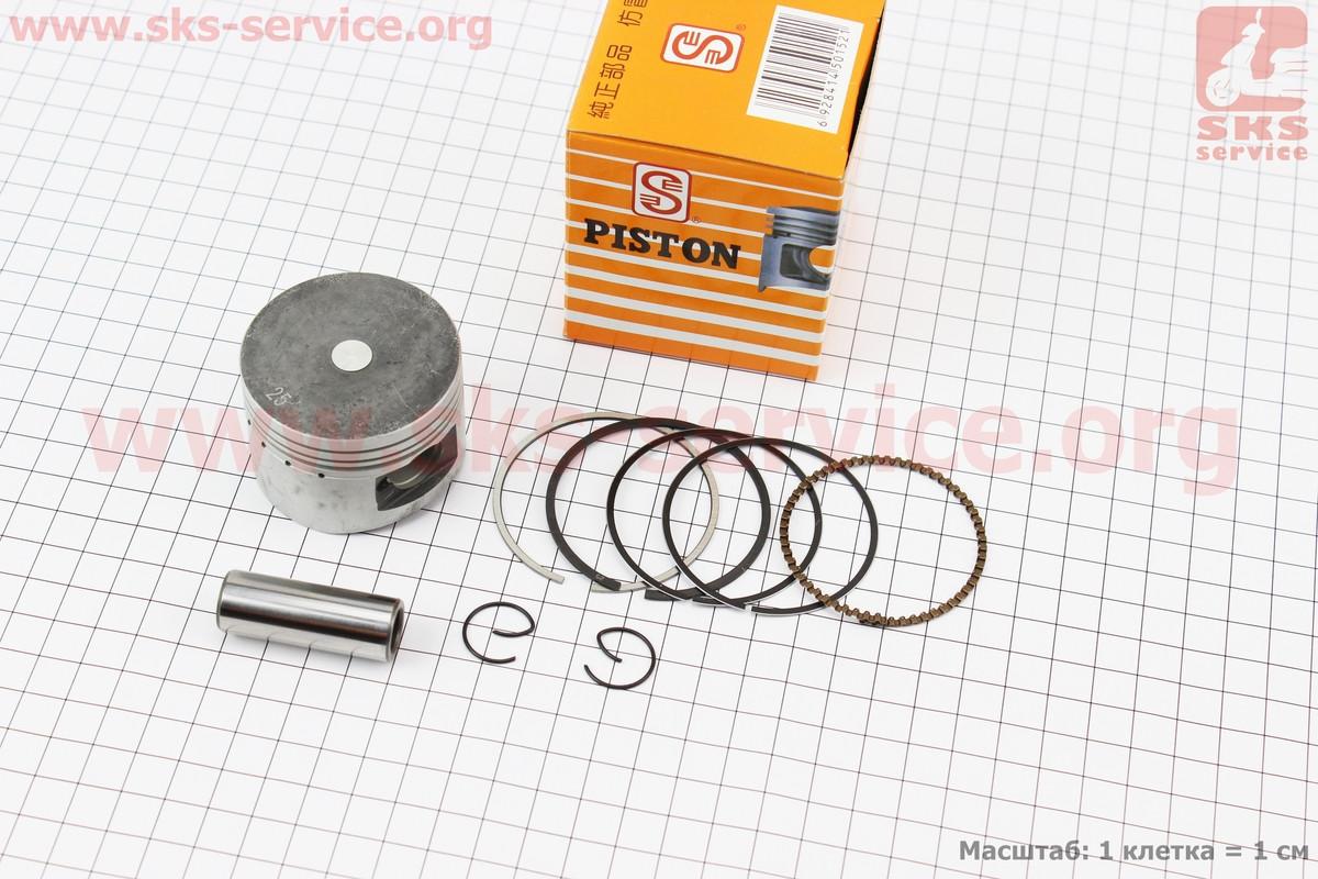 Поршень, кольца, палец к-кт 125cc 52,4мм +0,25 желтая коробка (палец 15мм)