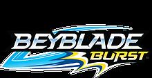 Бейблэйд Beyblade
