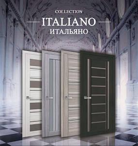 Двери Новый Стиль серии Итальяно