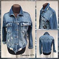 """Куртка джинсовая женская ZAMARA рванка, размеры S-XL """"Jeans Style"""" купить оптом в Одессе 7 км"""