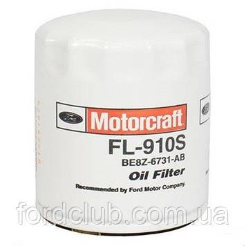 Фильтр масляный Ford Fusion USA 1.5, 1.6, 2.0 эко, 2.0 hybrid, 2,5; Motorcraft FL910S
