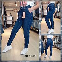 """Джинсы-бананы женские со съёмным поясом, размеры 34-40 """"Jeans Style"""" купить недорого от прямого поставщика"""