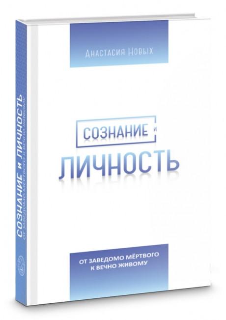 Pharmazeutische Übungspräparate: Anleitung zur