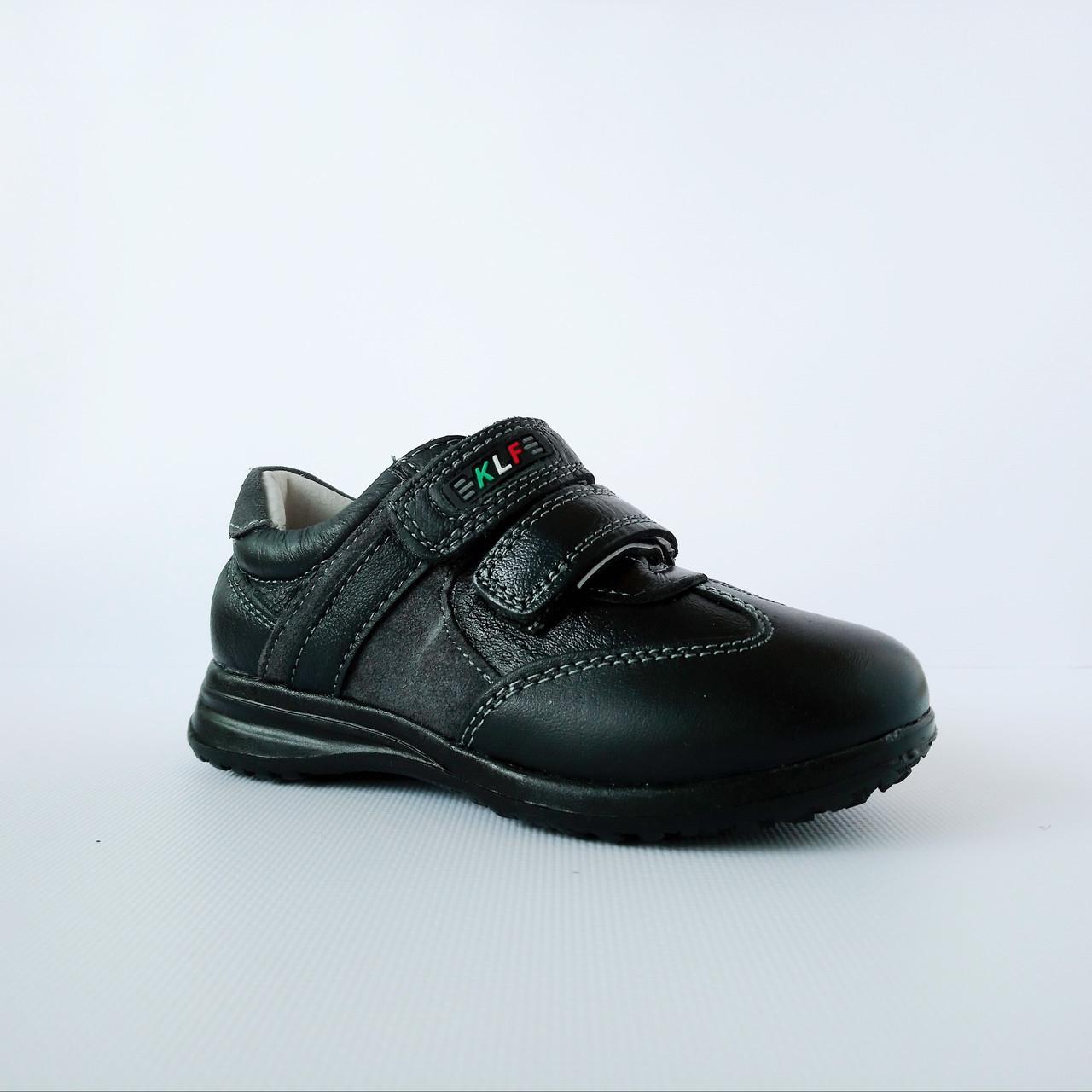 Демісезонні шкіряні кросівки хлопчикам, р 26, 27, 28, чорні туфлі на липучках