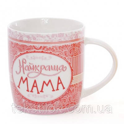 Чашка фарфоровая Найкраща мама  0,38 л.