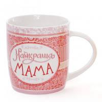 Чашка фарфоровая Найкраща мама  0,38 л., фото 1