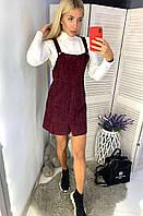 """Сарафан женский вельветовый эксклюзив, размер 42-46 (3цв) """"MONRO"""" купить недорого от прямого поставщика"""