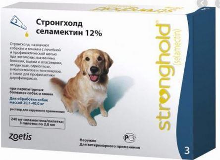 Капли Стронгхолд 240 для собак 20-40кг (зеленый) №3