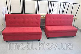 Офісні диванчики за індивідуальними розмірами (Червоні)