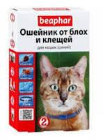 Ошейник Беафар для кошек  против блох и клещей синий 35см