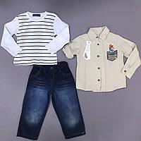 Костюм для мальчика 3ка с рубашкой  р.92 (1,5-2 года)