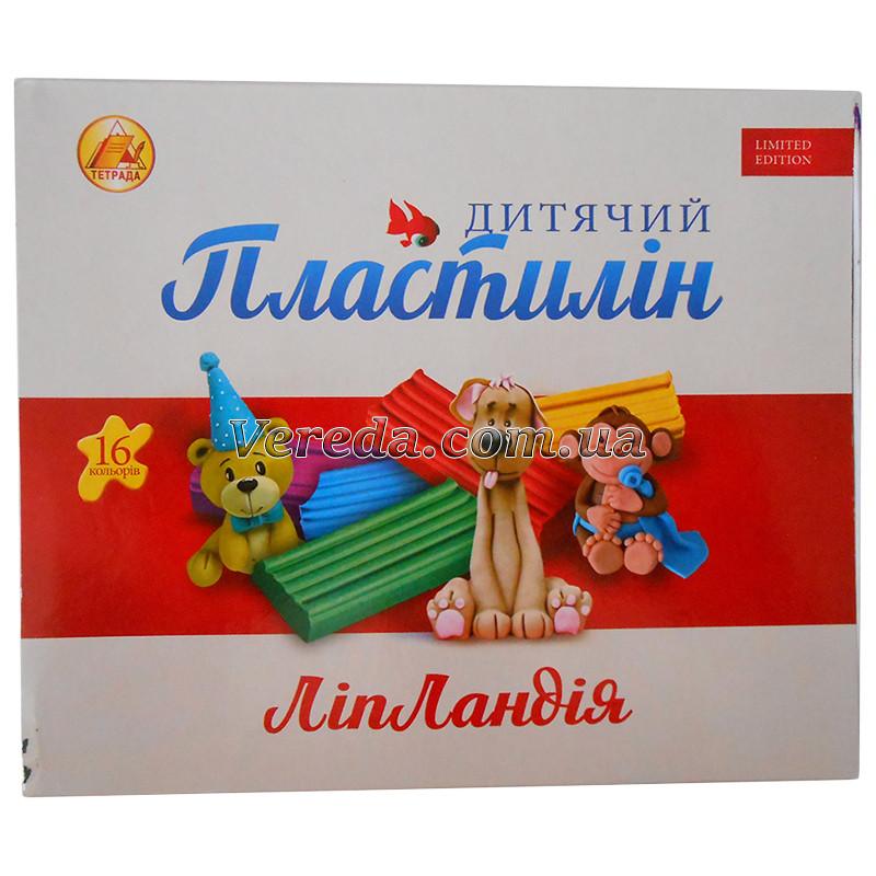 Пластилин детский Тетрада «Пластиленд-липландия» 16 цветов 320 грамм
