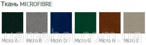 Ткань Micro