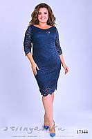 Большое нарядное платье из гипюра синее, фото 1