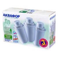 Комплект картриджей к фильтру кувшину Аквафор В100-5 (3шт)