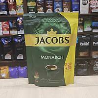 Кофе растворимый Jacobs 250 гр.