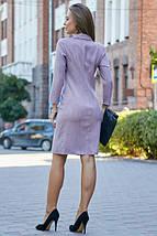 Повседневное платье-пиджак фасон прямой цвет марсала, фото 2