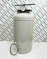 Автоклав для консервирования бытовой газовый.Объем 30 литров.На 14 литровых банок, 20 полулитровых банок.