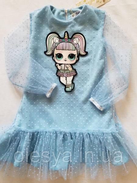 Шикарное детское платье Лола с куколкой LOL Размер 116   Тренд сезона