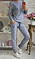 Женский спортивный костюм весна-осень Under (42 44 46 48) (цвет серый) СП