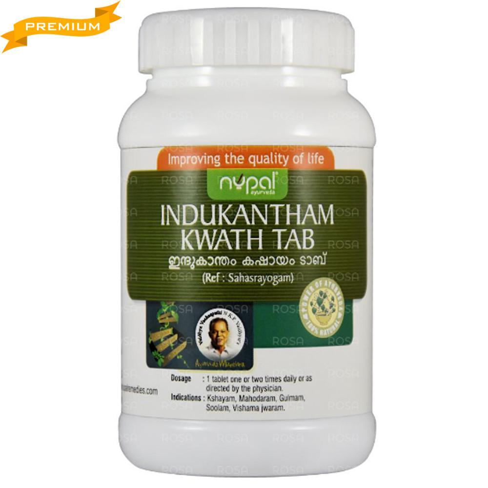 Индукантам Кватха (Indhukantham kwath tab, Nupal), 100 таблеток - Аюрведа премиум качества