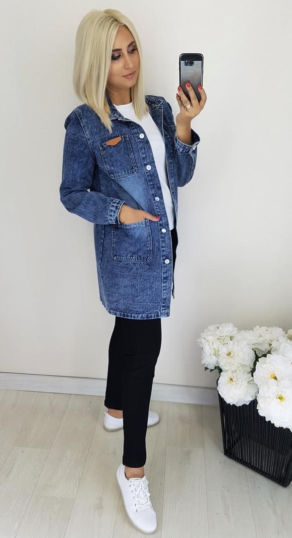 Кардиган женский джинсовый батальный 54, 56, 58