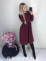 Женское красивое трикотажное платье пышное на осень теплое
