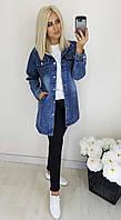 Кардиган женский джинсовый батальный 50-56