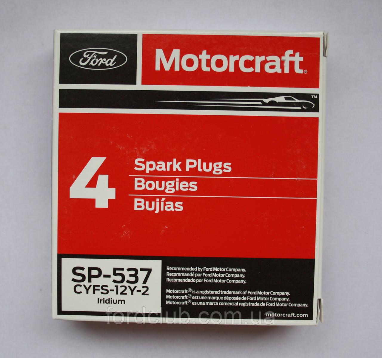 Свечи Ford Fusion USA 2.0 экобуст; Motorcraft SP-537