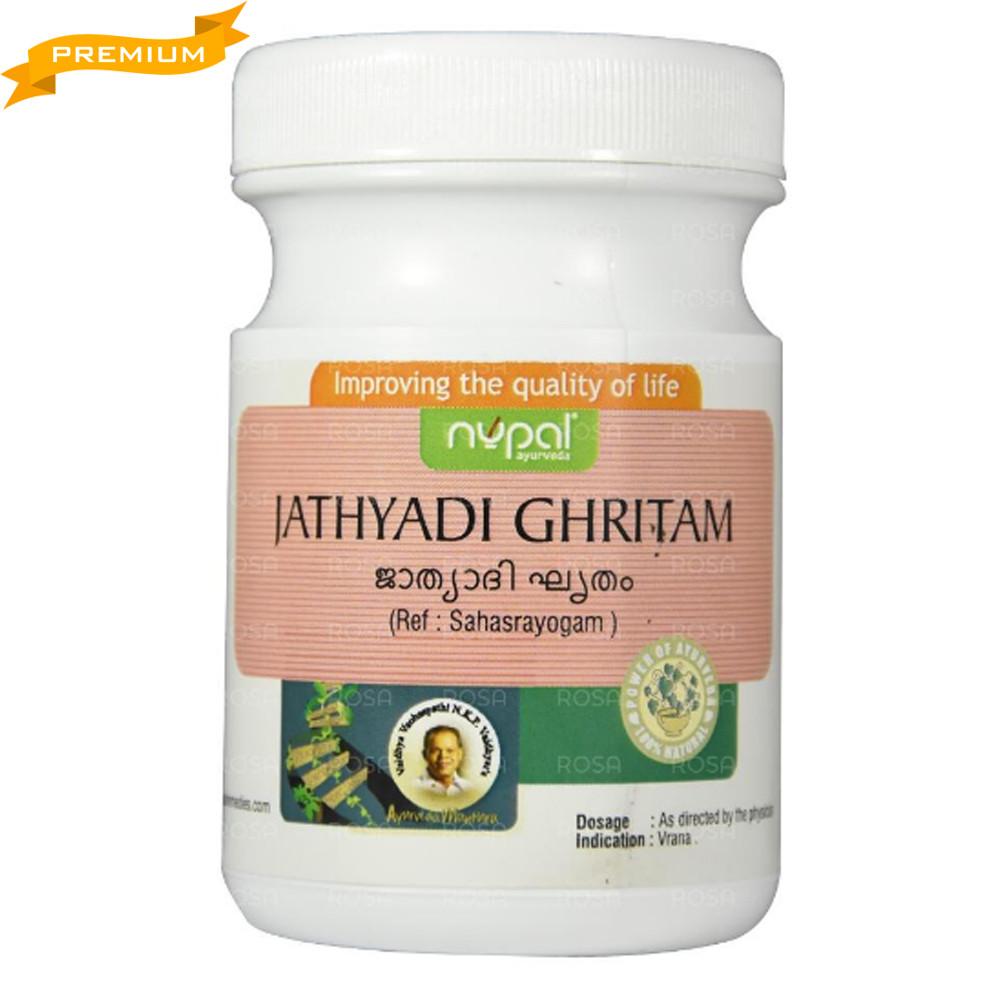 Джатьяди гритам (Jathyadi Ghritam, Nupal Remedies), 100 грамм - Аюрведа премиум